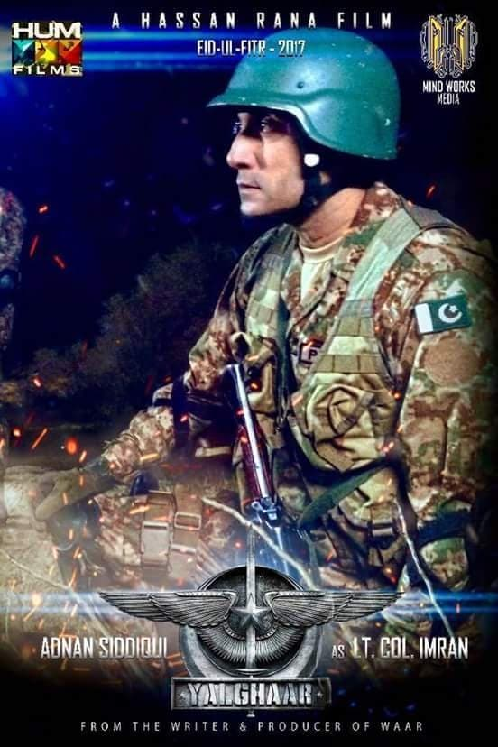 watch Yalghaar 2017 online free