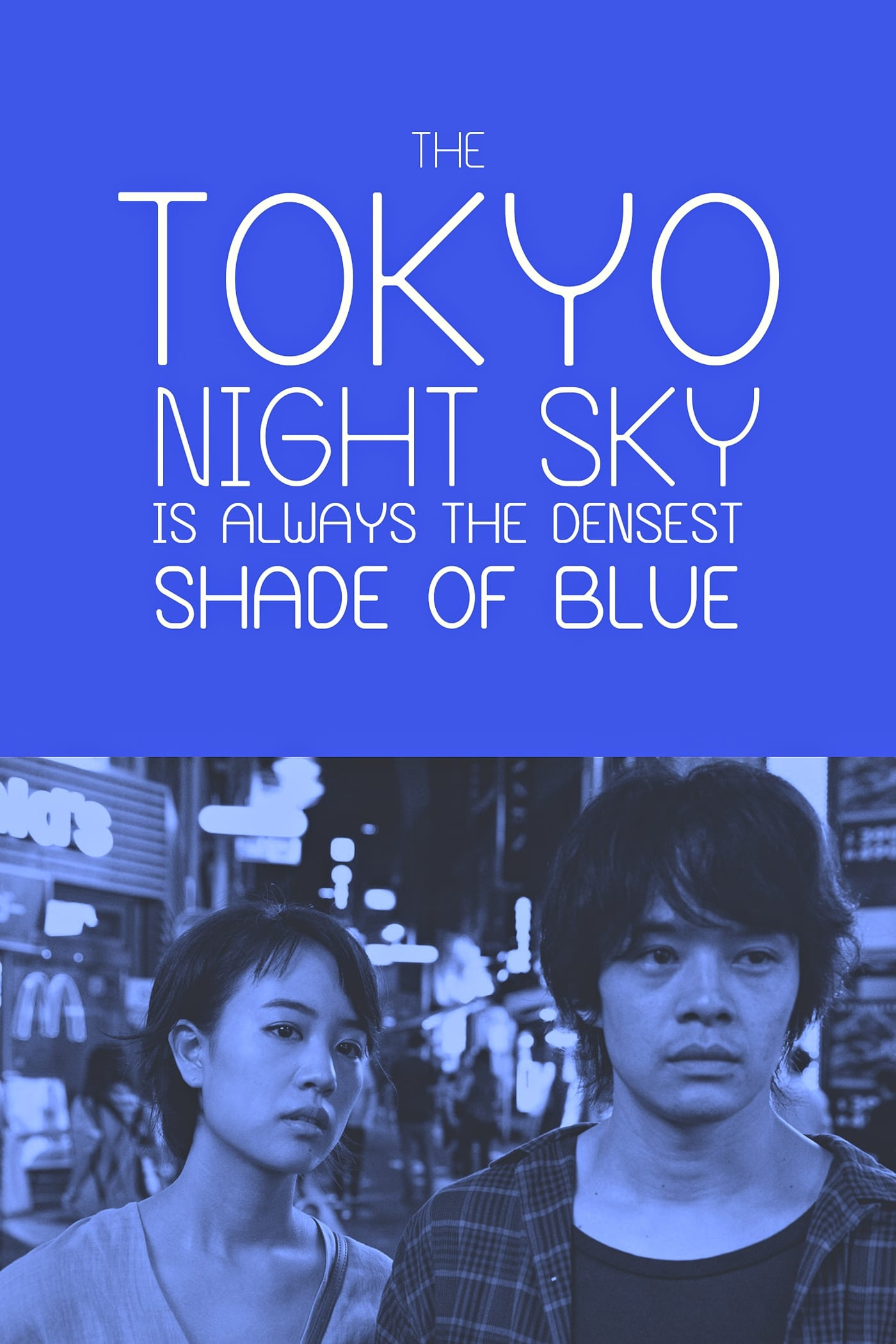 The Tokyo Night Sky Is Always the Densest Shade of Blue (2017)