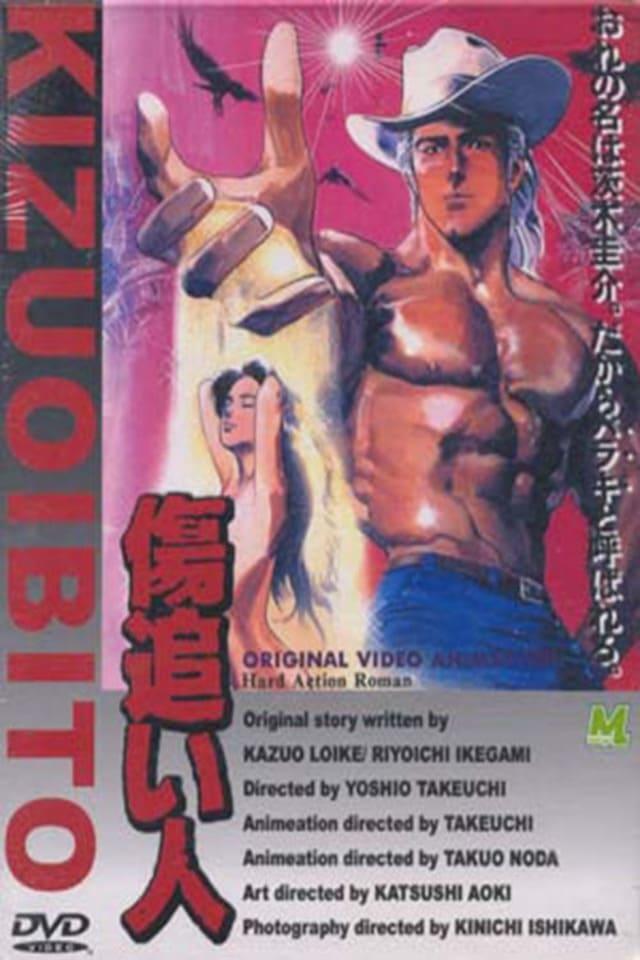 Ver Kizuoibito Online HD Español ()