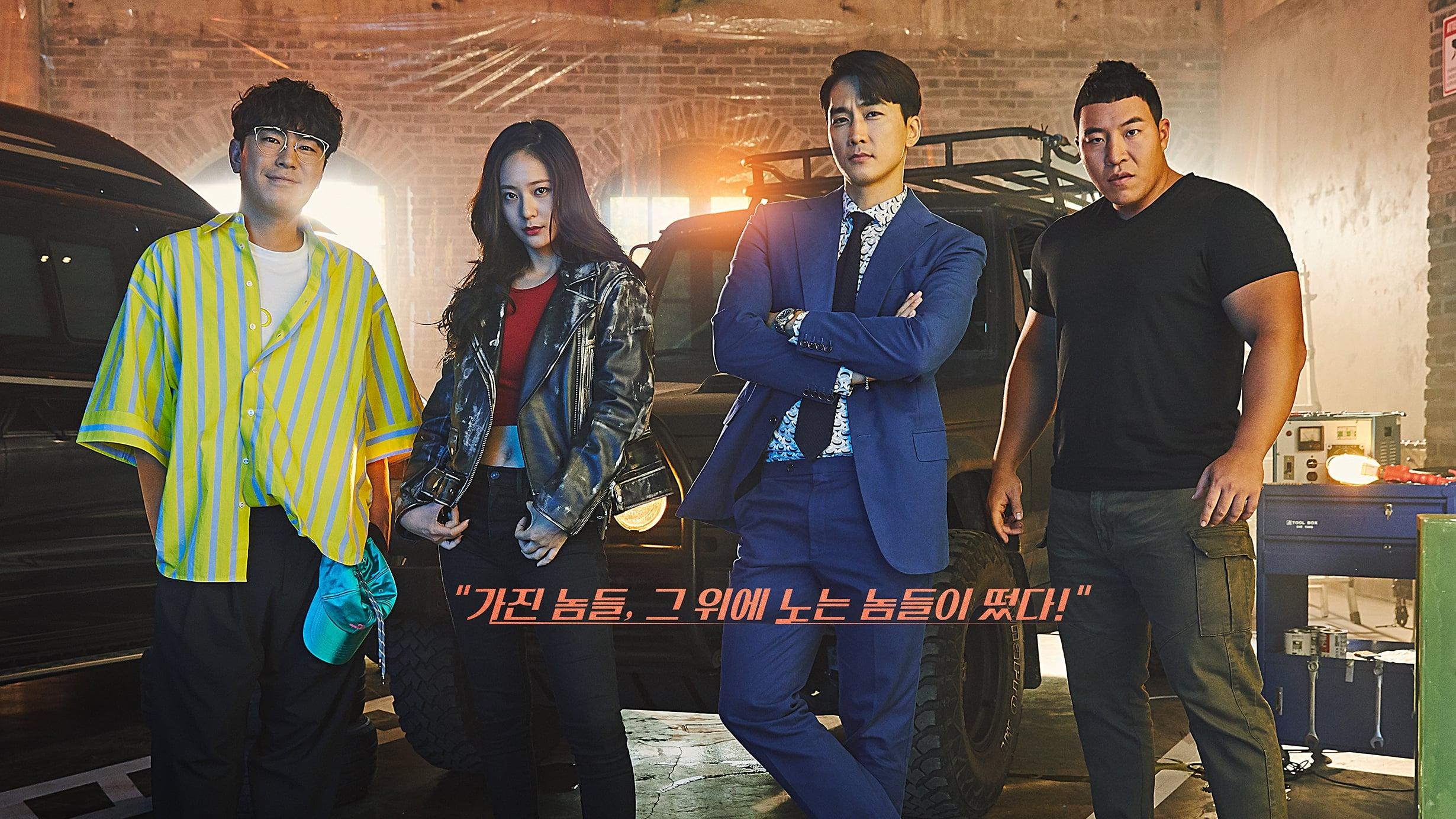 Resultado de imagen de THE PLAYER KOREAN DRAMA