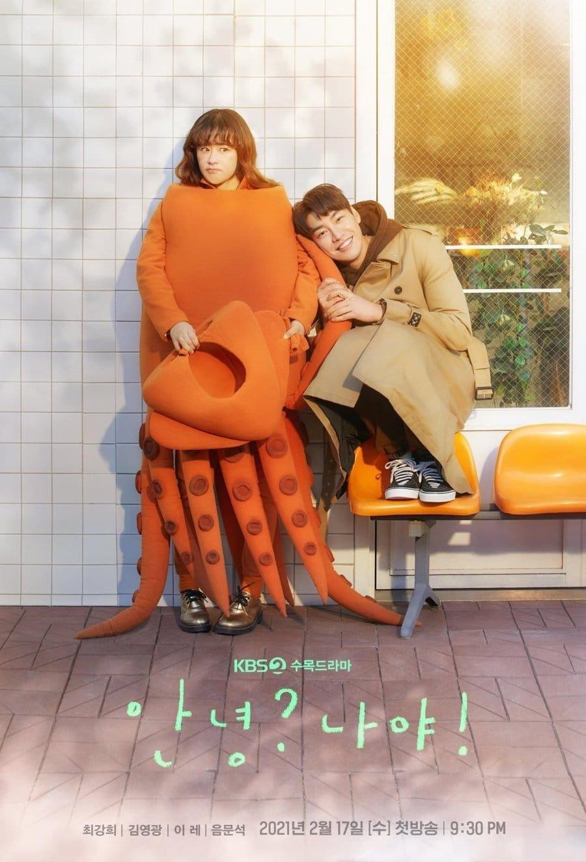 Nonton Drama Korea Hello, Me! (2021)