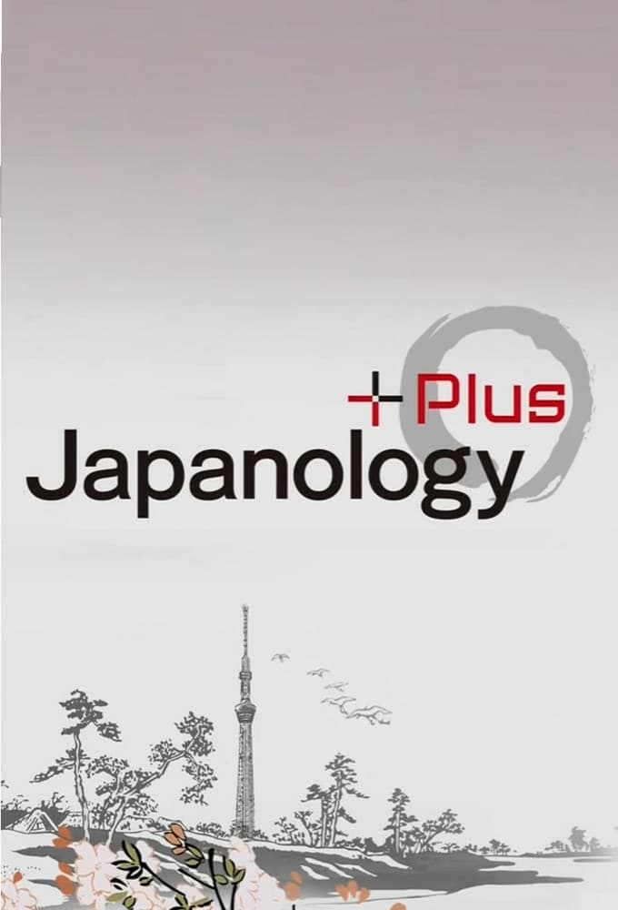 Japanology Plus TV Shows About Folklore