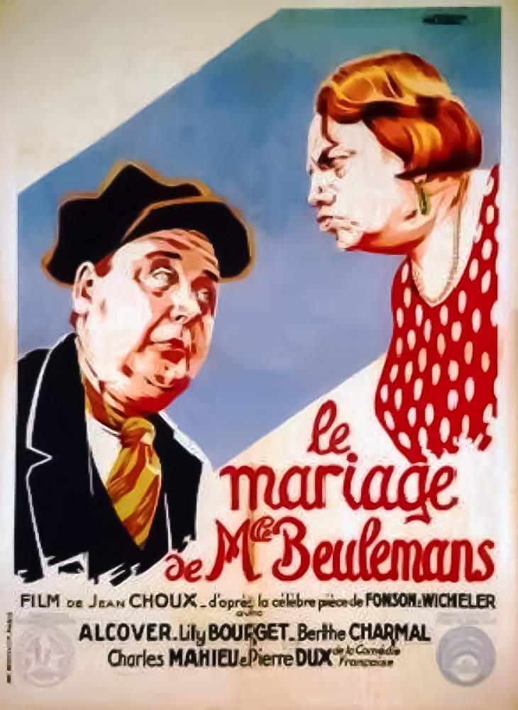 Le mariage de Mlle Beulemans (1932)