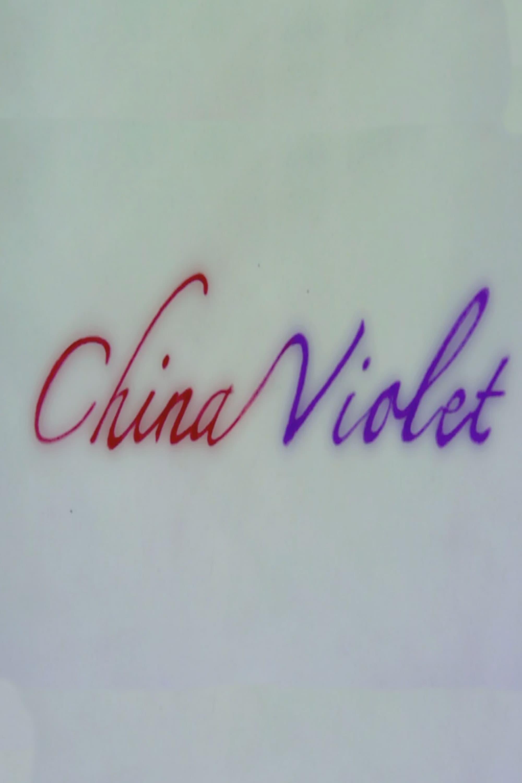 Ver China Violet Online HD Español ()