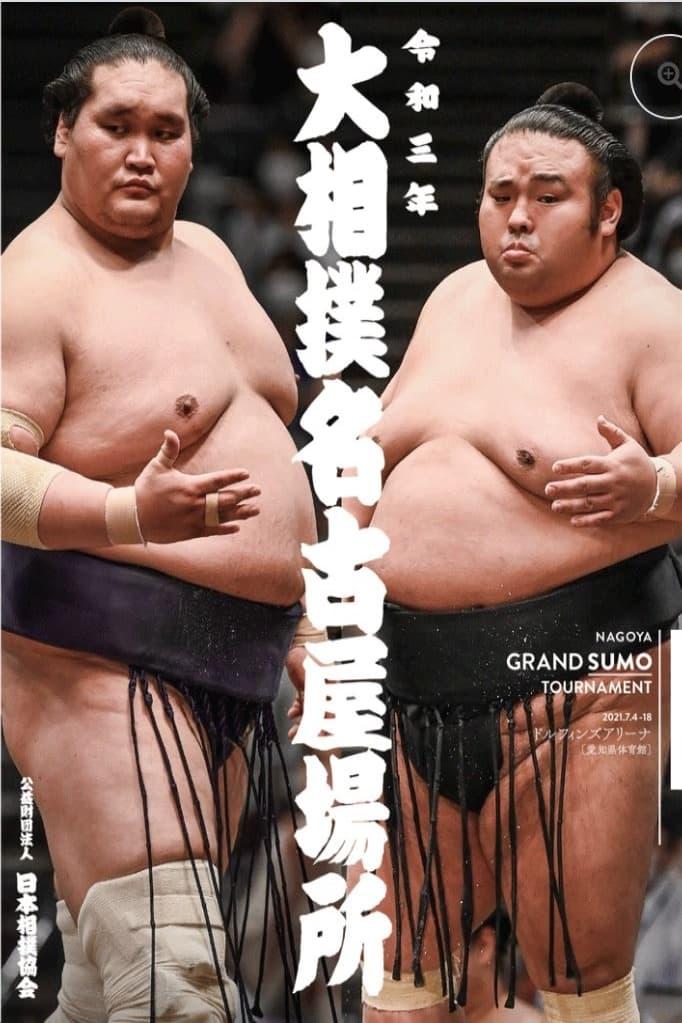 Grand Sumo Season 6
