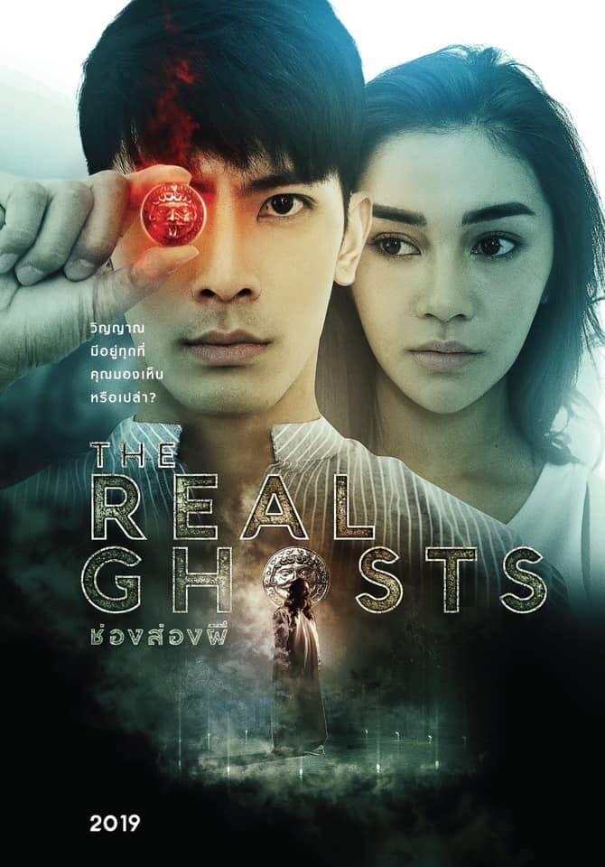 The Real Ghosts (2019)