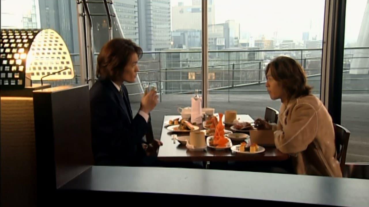 Kamen Rider Season 12 :Episode 8  Episode 8