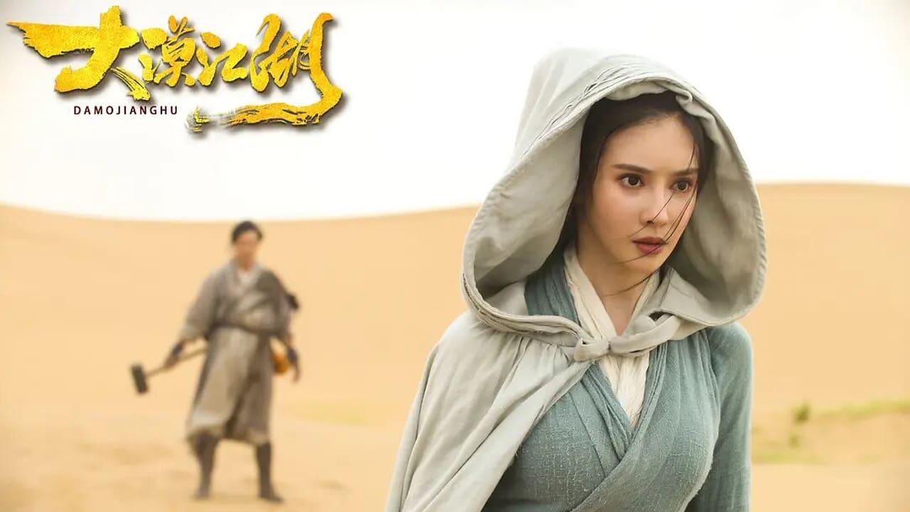 ดูหนังออนไลน์ Desert Legend (2020) ตำนานทะเลทราย - 505HD ดูหนังฟรี เพียบ