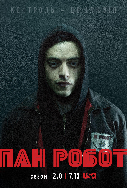 Robot TV Series Poster Mr