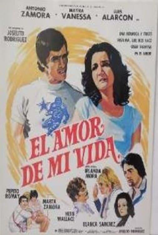 Ver El amor de mi vida Online HD Español (1979)