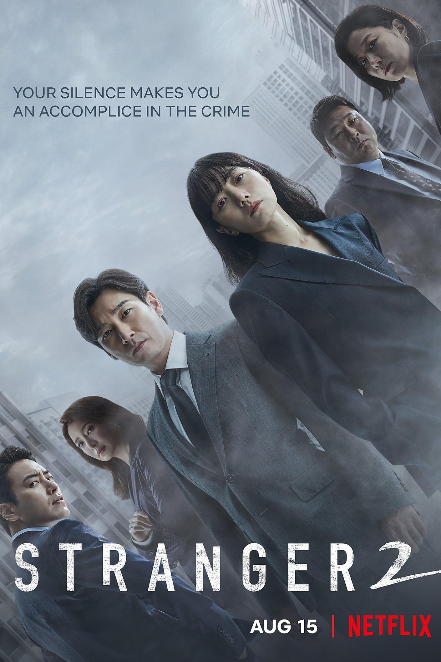 Nonton Drama Korea Stranger 2 (2020)