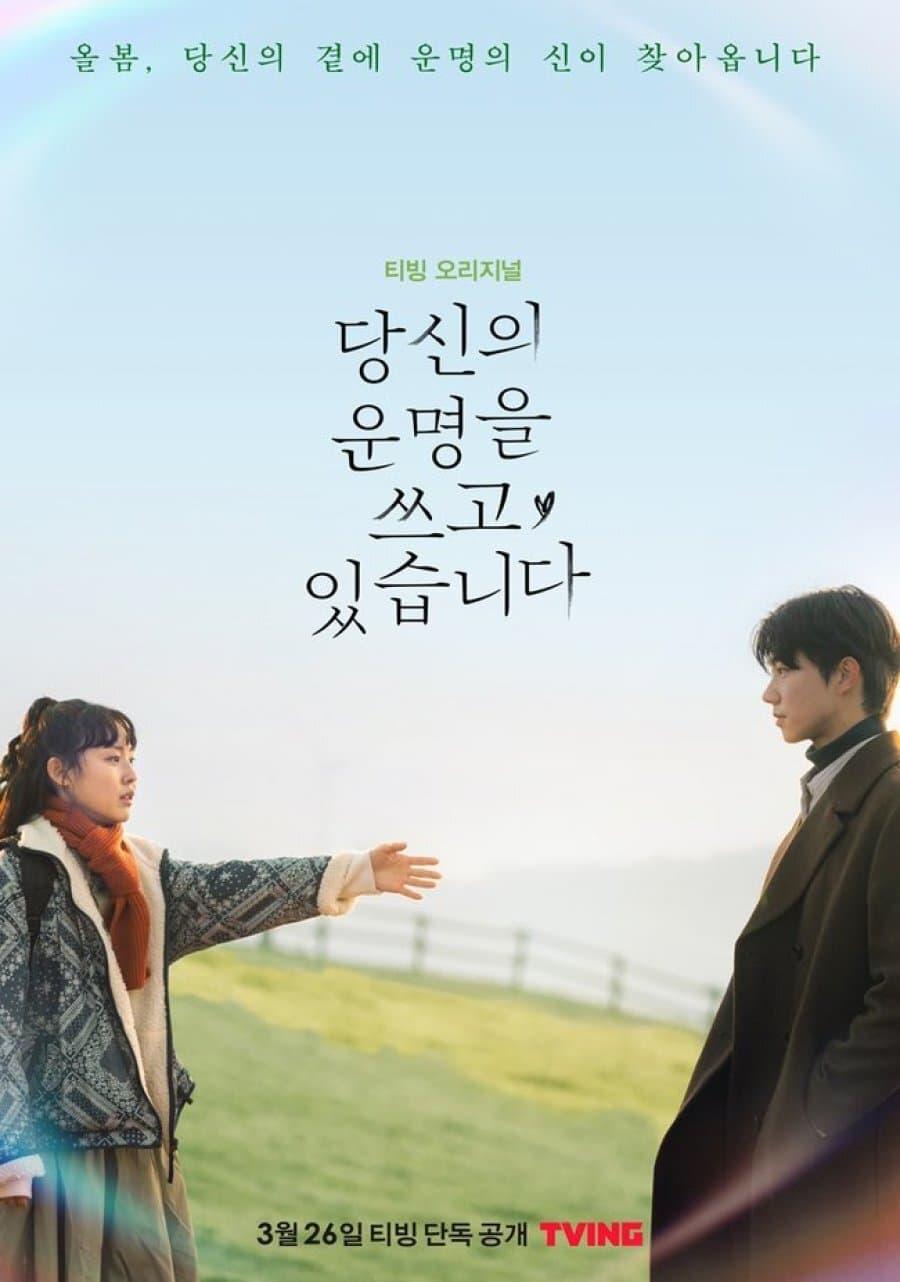 Nonton Drama Korea Scripting Your Destiny (2021)