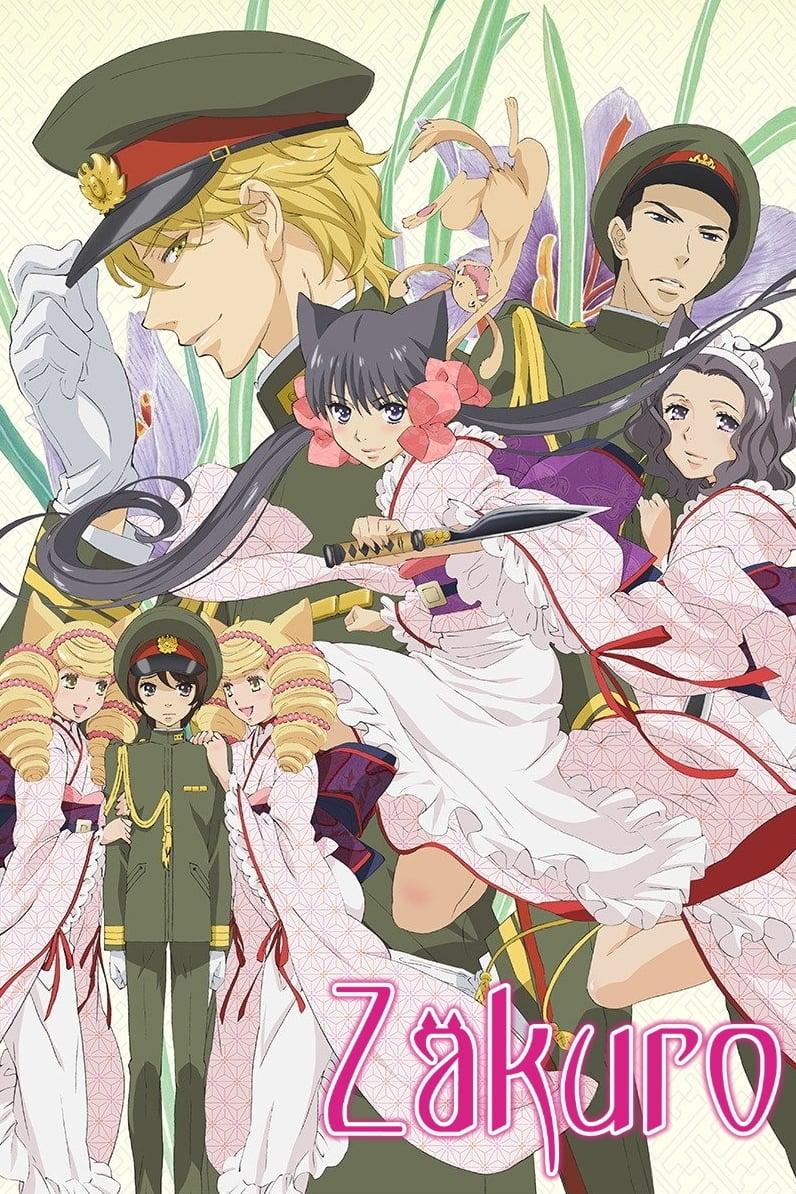 おとめ妖怪 ざくろ TV Shows About Swordplay