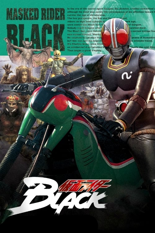 Kamen Rider - Season 21 Episode 2 : Greed, Ice Candy, Present Season 8