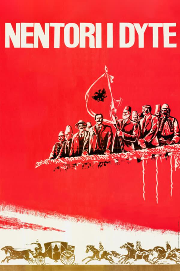 Nëntori i dytë (1982)