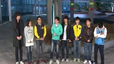Running Man Season 1 :Episode 38  Usual Suspects in Running Man