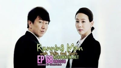 Running Man Season 1 :Episode 68  Canal Walk