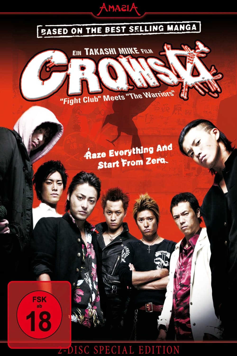 Crows Zero Stream