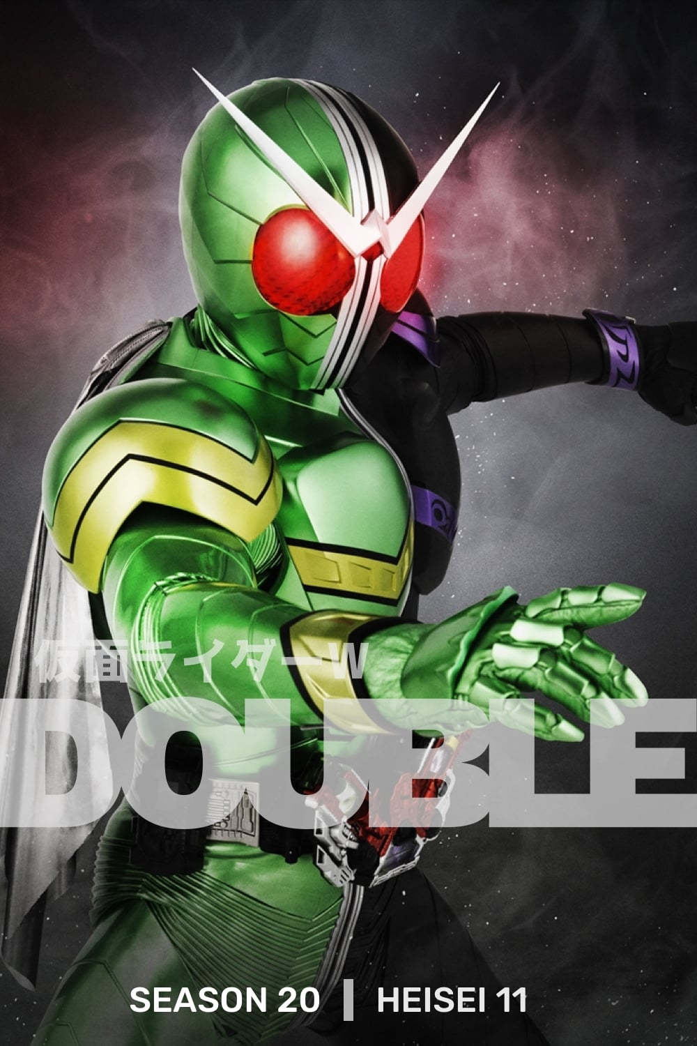 Kamen Rider - Season 21 Episode 1 : Medal, Underwear, Mysterious Arm Season 20