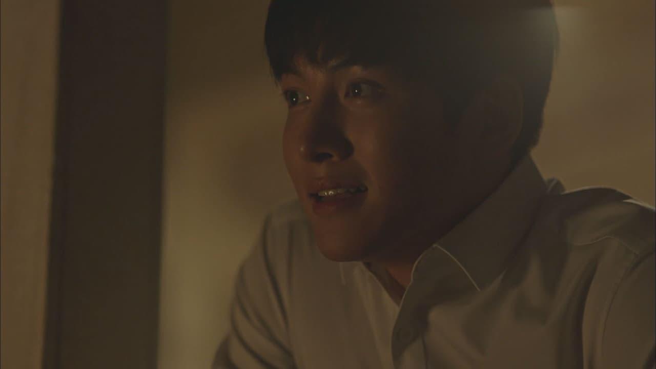 kdrama The K2 Episode 5 English Subtitle - DramaWheel