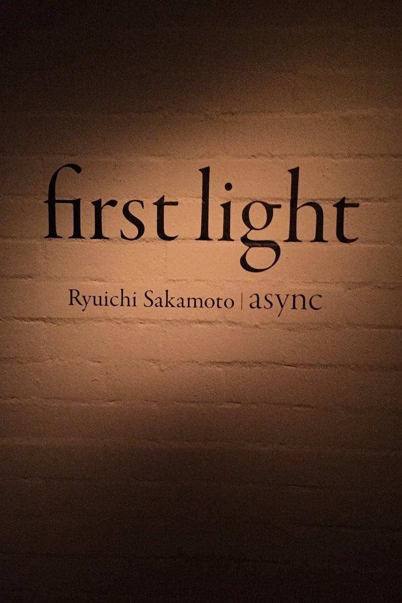 async - first light (2017)