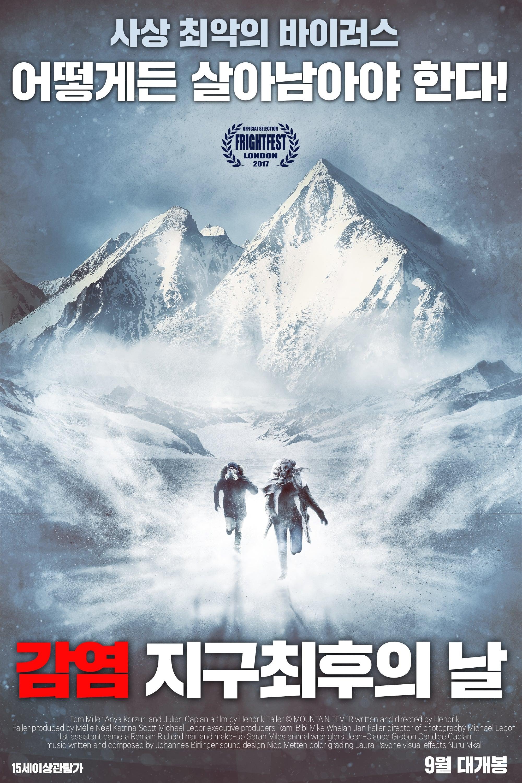 Xem Phim Mountain Fever - Mountain Fever Full Vietsub | Thuyết Minh HD Online