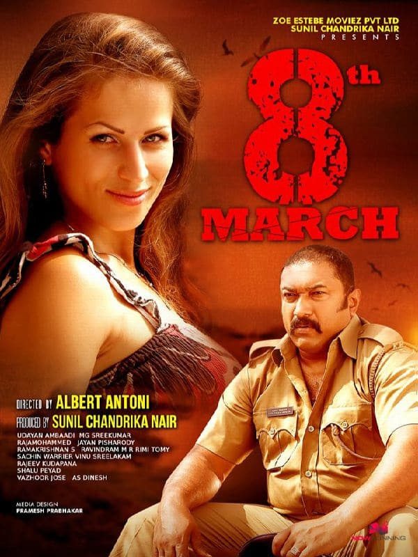 Ver Eighth March Online HD Español (2015)