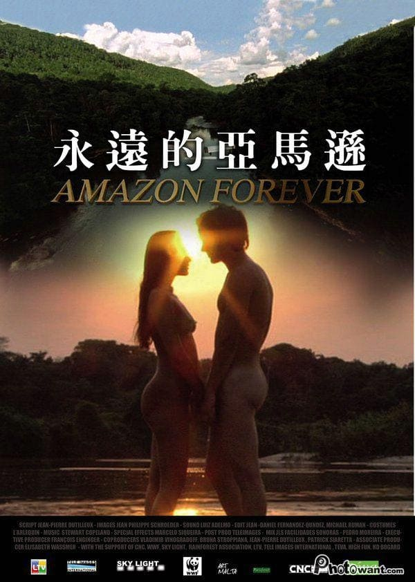 Amazon Forever (2004)