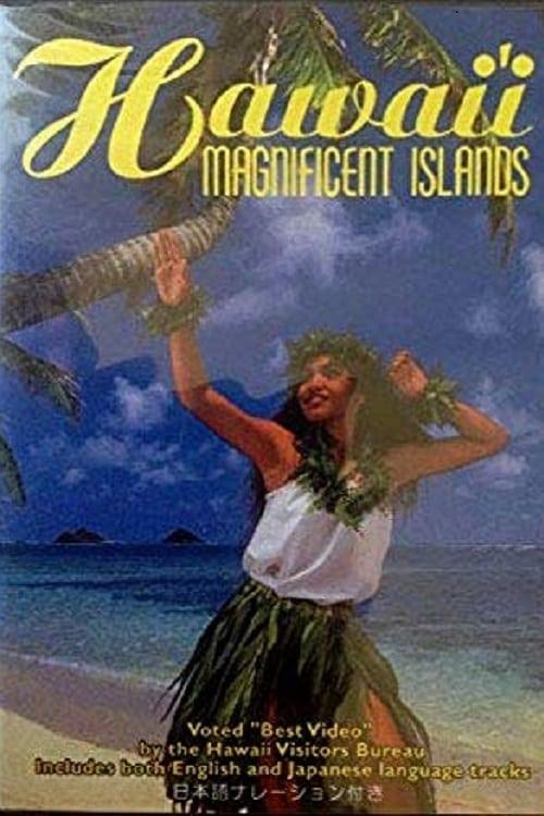 Hawai'i Magnificent Islands (1970)