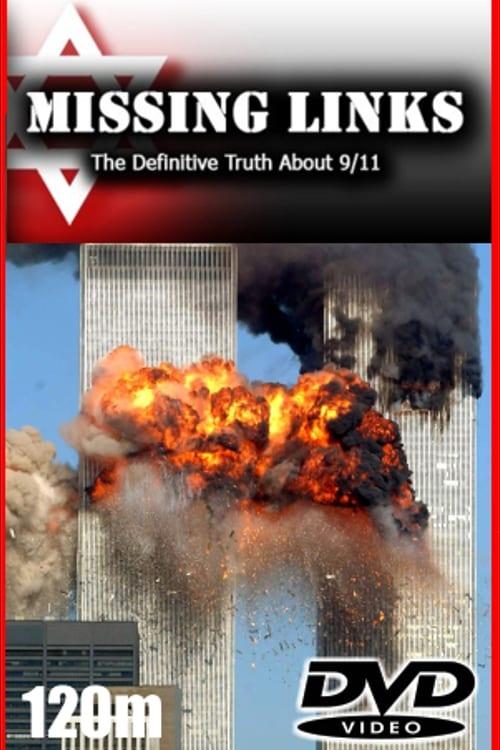 9/11: Missing Links