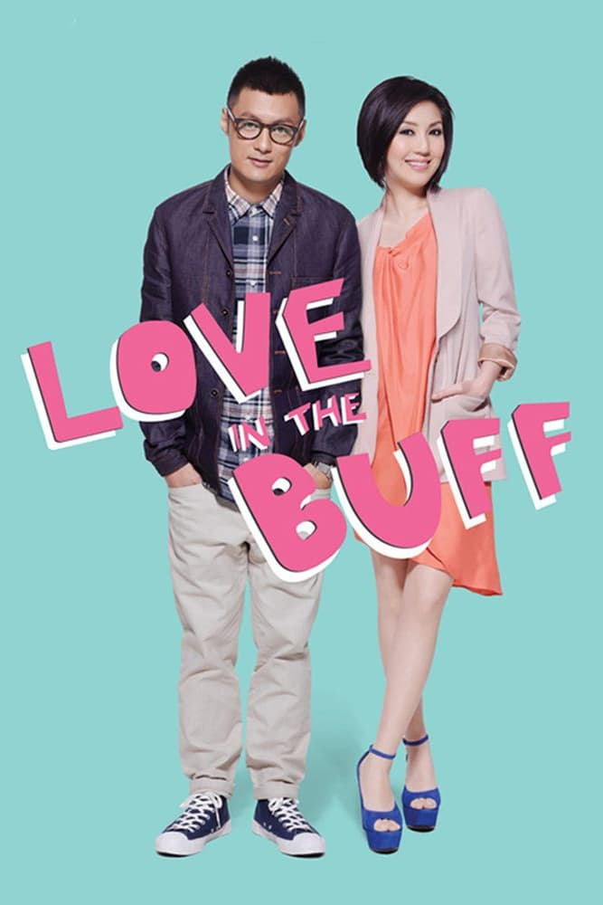 watch Love in the Buff 2012 online free