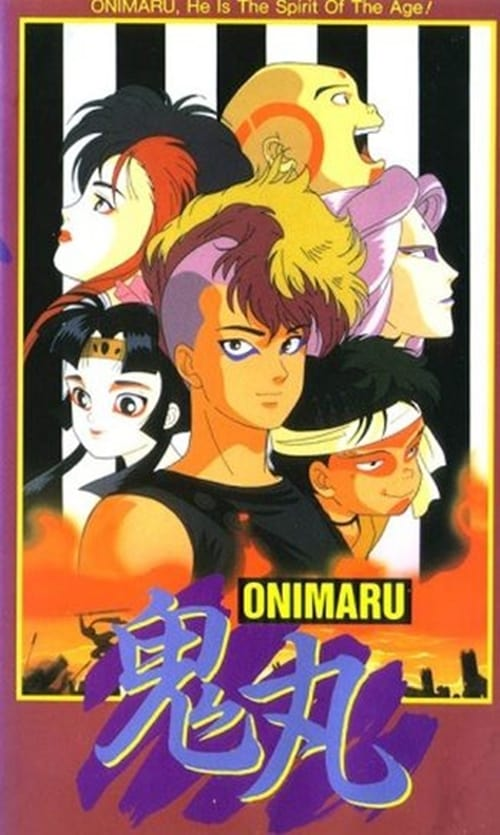 Onimaru: Senjou ni Kakeru Itsutsu no Seishun (1990)