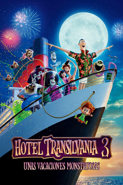Hotel Transilvania 3: Unas vacaciones monstruosas en Megadede