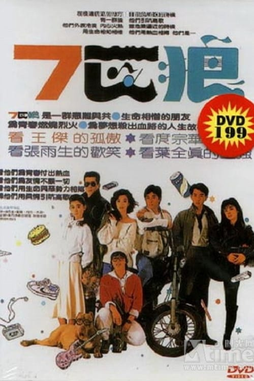 Ver ??? Online HD Español (1989)