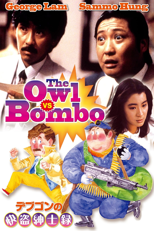 The Owl vs Bombo