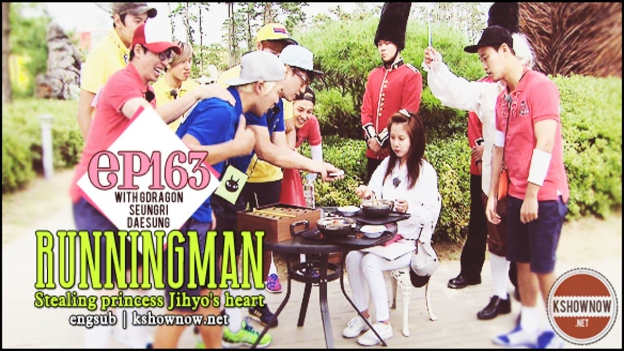 Running Man Season 1 :Episode 163  Stealing princess Jihyo's heart