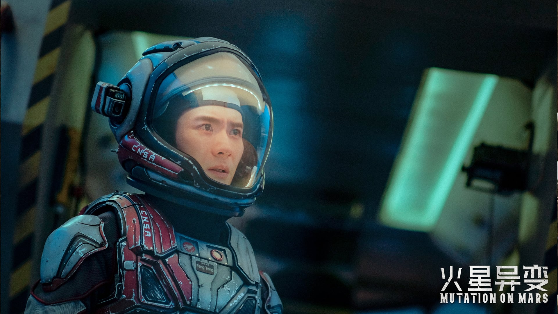 Mutation on Mars (2021) English Full Movie Watch Online