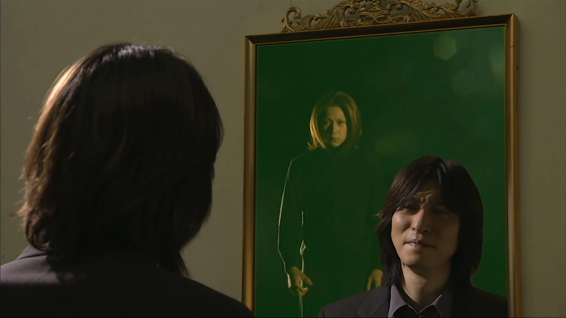 Kamen Rider Season 11 :Episode 41  Episode 41