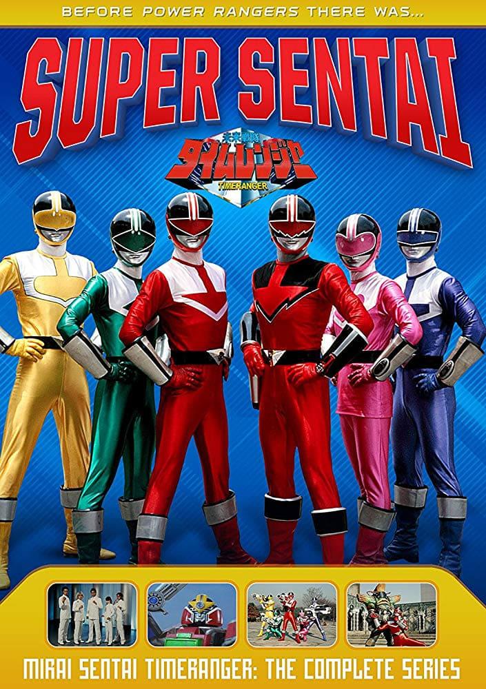 未来戦隊タイムレンジャー (2000)