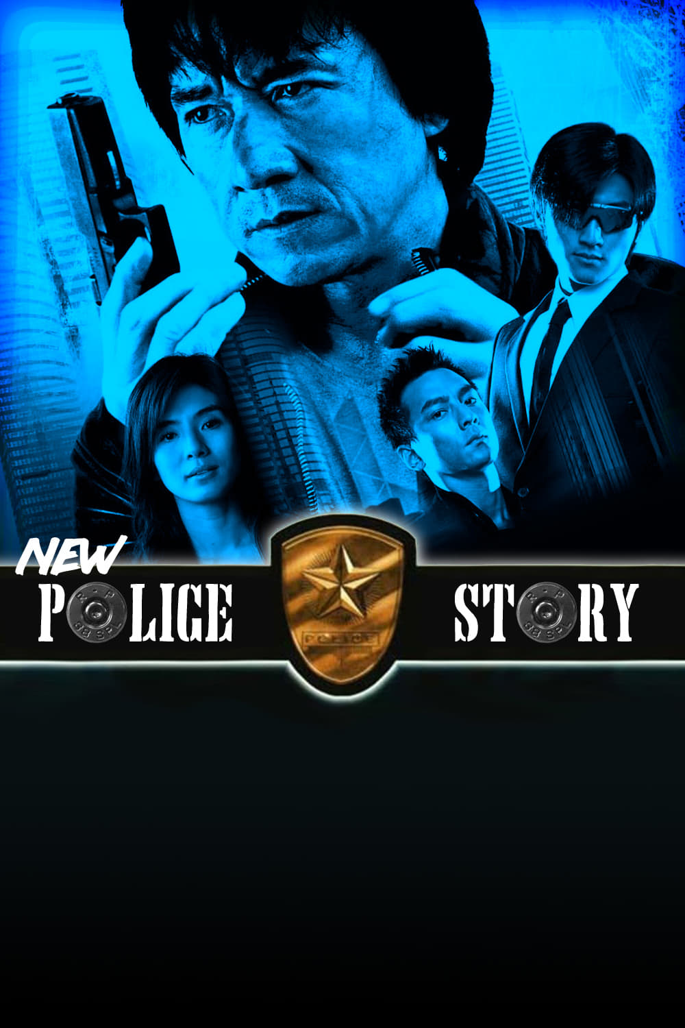 New Police Story (2004) - Posters — The Movie Database (TMDb)