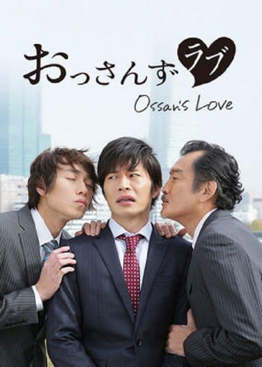 Ossan's Love (2016)