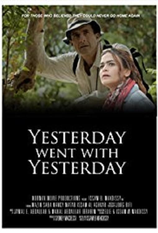 Yesterday Went with Yesterday (2018)