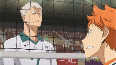 Haikyu!! - Season 1 Episode 17 : The Iron Wall