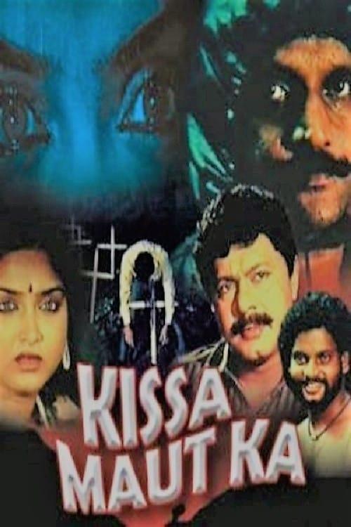 Ver Kissa Maut Ka Online HD Español (1999)