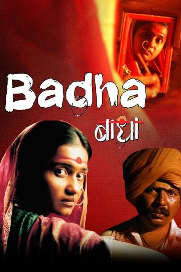 watch Badha 2006 online free