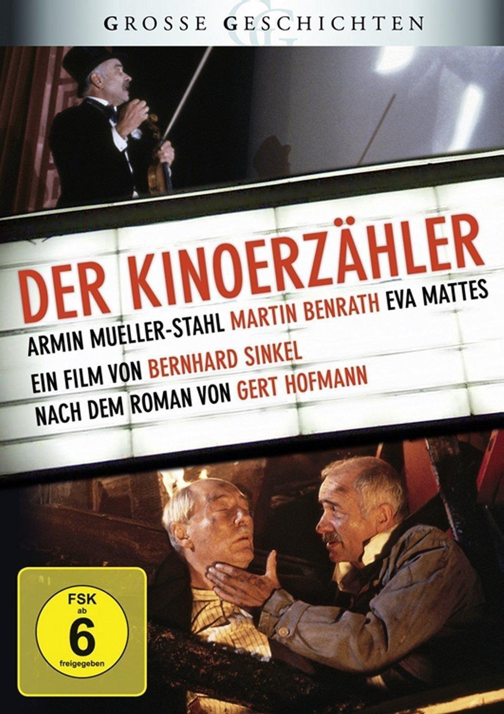 The Film Narrator (1993)