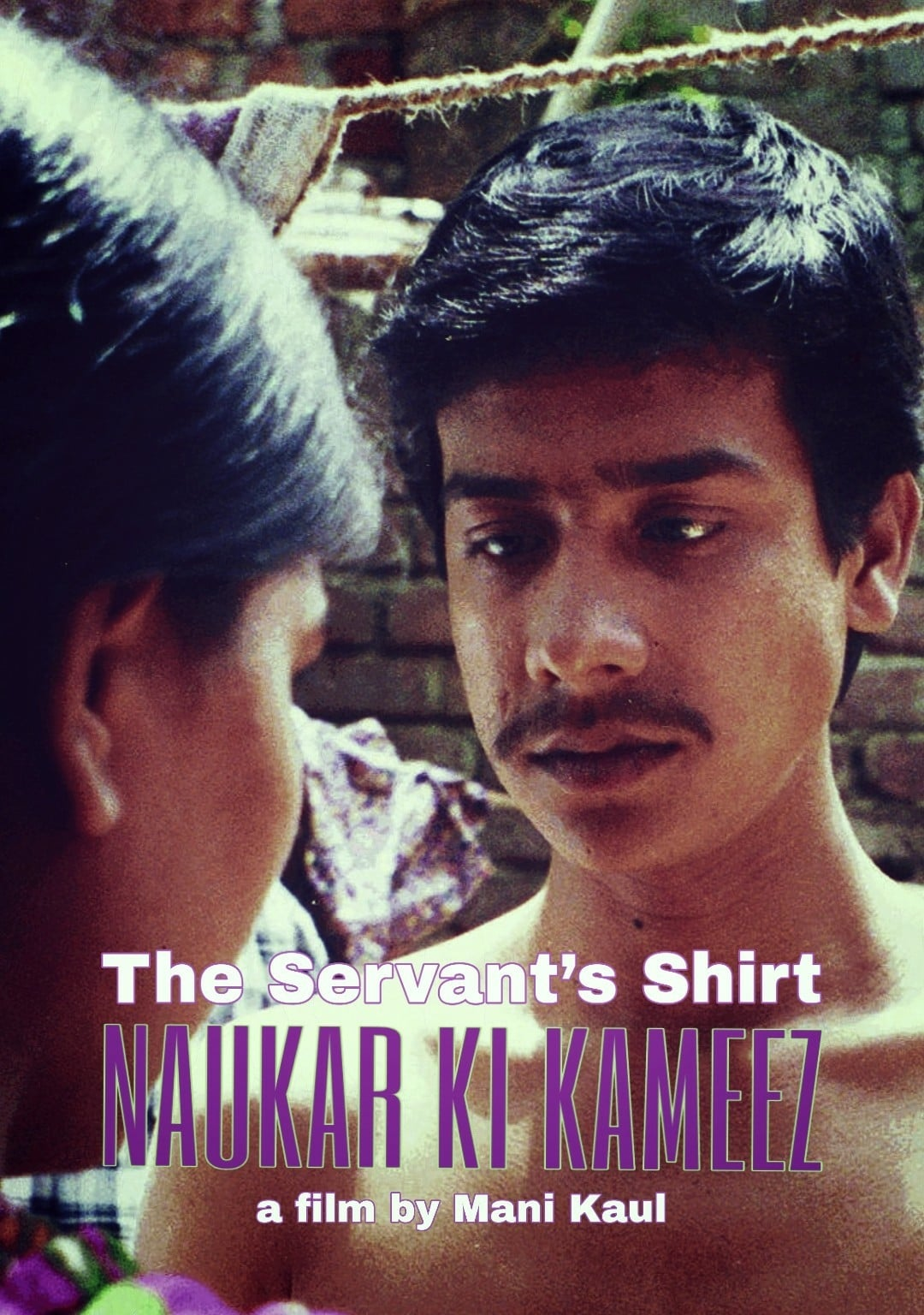The Servant's Shirt (1999)