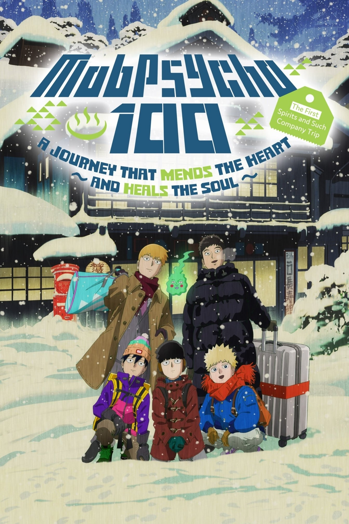 Mob Psycho 100 II: The First Spirits and Such Company Trip - A Journey that Mends the Heart and Heals the Soul (2019)