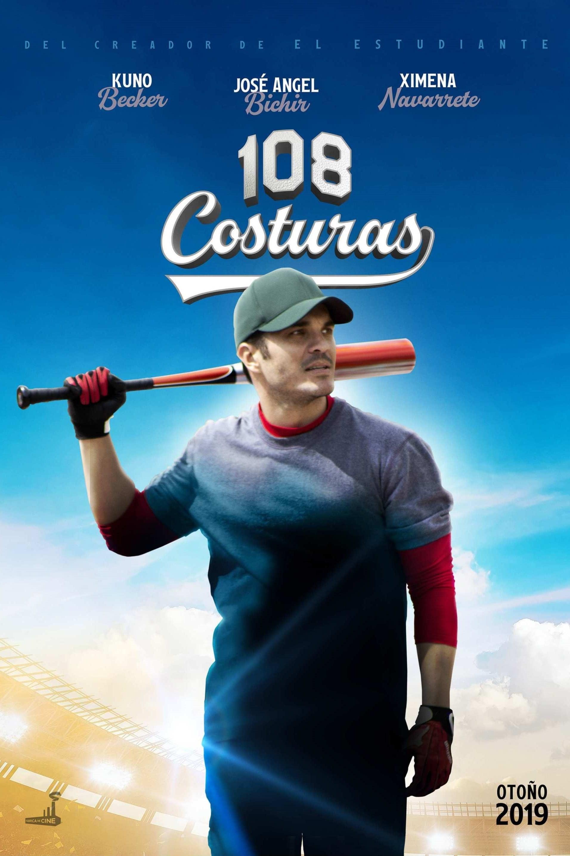 108 Costuras (2019)