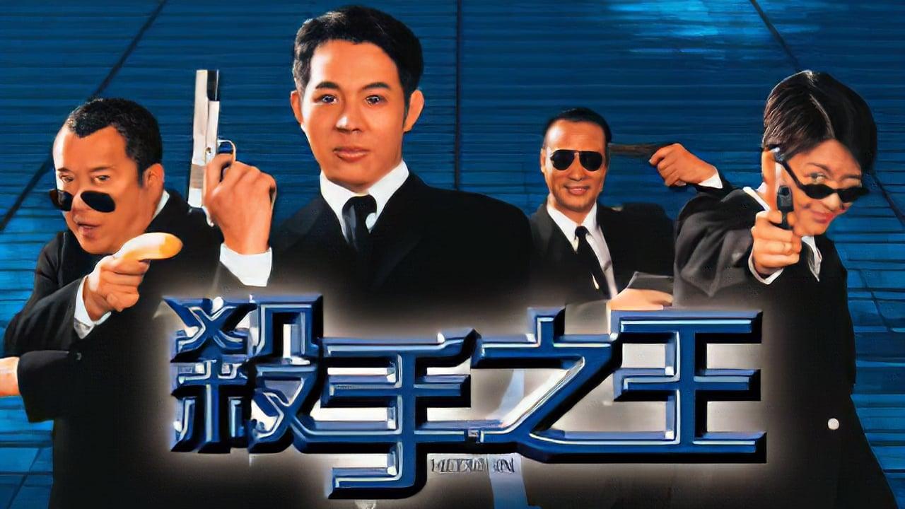 Jet Li Filme Deutsch Stream